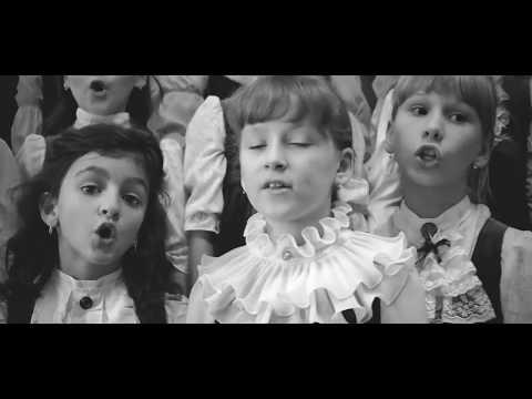 Детский Хор  - Любви не миновать (Егор Летов Cover)