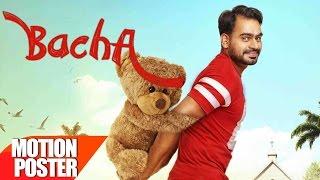 Download Hindi Video Songs - Motion Poster | Bacha | Prabh Gill | Jaani | B Praak | Punjabi Song Collection | Speed Records