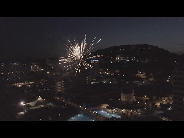 DRONE, ESPEROS CASTELLO - ΠΥΡΟΤΕΧΝΗΜΑΤΑ ΑΕΡΑ