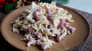 Вкусный салат на ужин или на обед. Салат с фасолью. ПП рецепты.