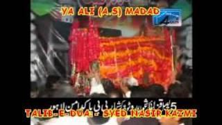 Baba Lal Hussain Haideri New Nohay 2011.avi