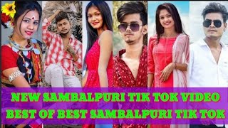 TIK IS BACK 💯NEW SAMBALPURI TIK TOK VIDEO 😘 BEST OF BEST SAMBALPURI TIK TOK VIDEO 🖤