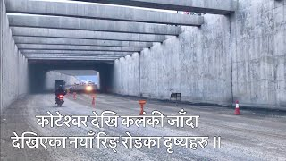 Kathmandu Ring Road Construction. Koteswor to Kalanki.