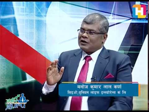 Bazaar Guru with Manoj Kumar Lal Karna(CEO, union Life Insurance Company Limited)