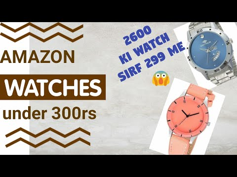 Amazon Watches For Men And Women Under 300rs || Amazon Haul || Budget Style