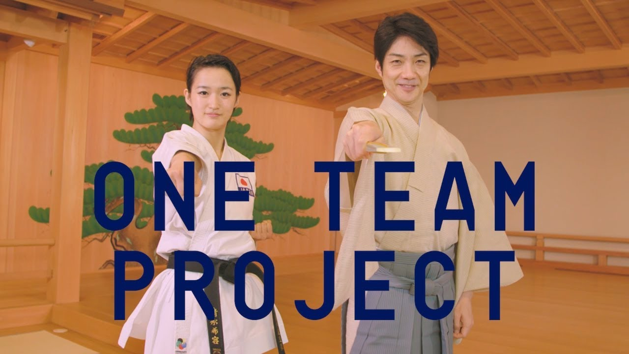 ONE TEAM PROJECT 野村萬斎さん×清水希容選手対談動画「KATA for TOKYO 2020」*English subtitles available*