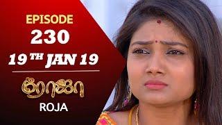 saregama tvshows tamil