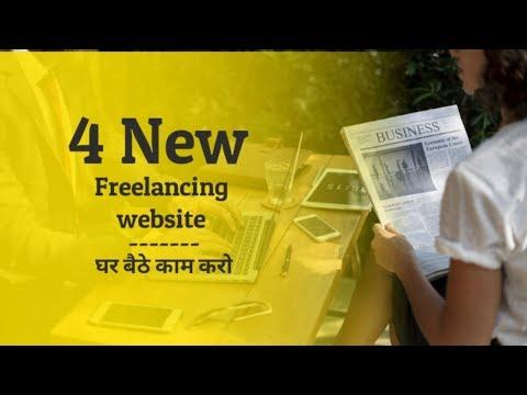 top freelancing website- 4 टॉप फ्रीलांसिंग वेबसाइट. work from home. upwork. trulancer