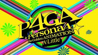 A Little - Persona 4 The Golden Animation