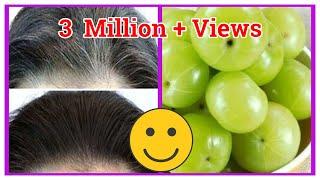 सफेद बालों को हमेशा के लिए जड़ से काला करने का जबरदस्त घरेलू उपचार | white hair to black naturally