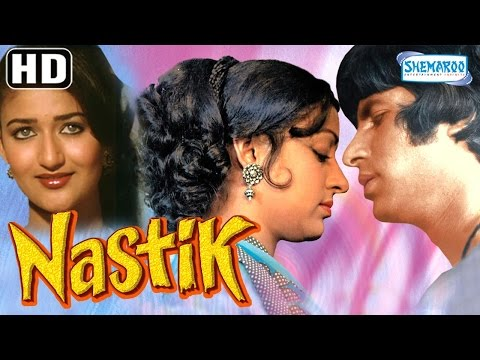 Nastik {HD} - Amitabh Bachchan - Hema Malini - Pran - Hit Bollywood Movie - (With Eng Subtitles)