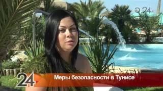 Россияне осваивают новое направление для отдыха – остров Джерба(Ростуризм опубликовал на своем сайте рекомендацию для российских туристов - не выбирать для отдыха в этом..., 2016-06-20T14:50:16.000Z)