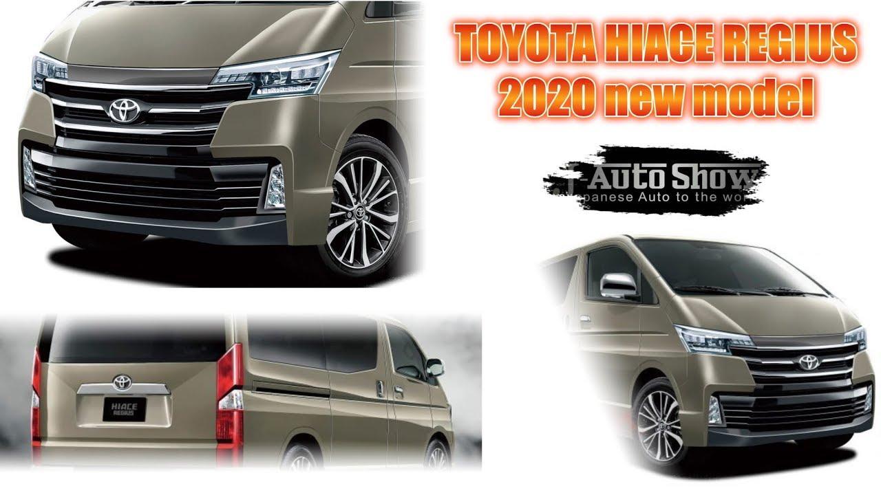 toyota hiace regius 2020 new model leak - 新型ハイエースレジアス
