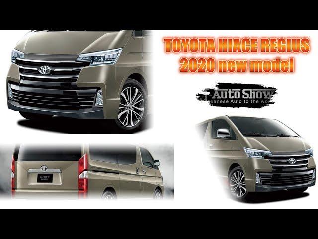 Toyota Hiace Regius 2020 New Model Leak 2020