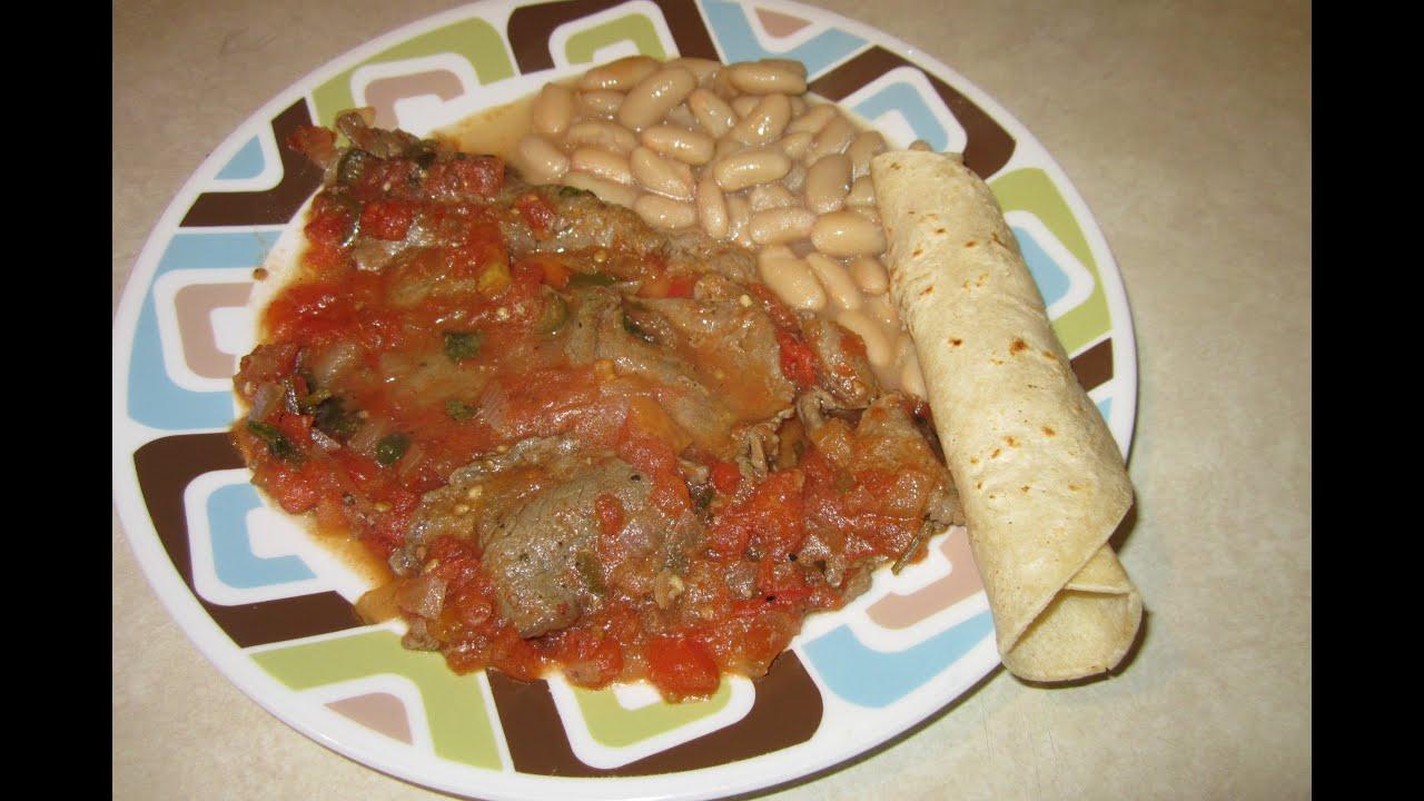 Receta de bistec a la mexicana comida mexicana aleliamada for Comidas rapidas de preparar