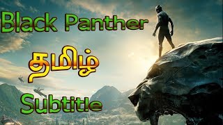 Black Panther தமிழ்  Subtitle | Link in Description