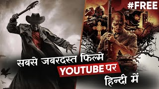 Top 10 Hollywood Movies on Youtube | Free Hollywood Movies in Hindi [FREE DOWNLOAD] Moviesbolt