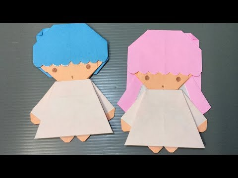 Little Memo Sanrio Origami By Naoko Ishibashi