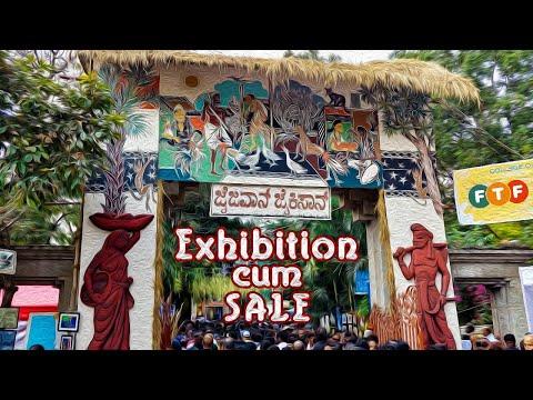 CHITRA SANTHE 2020 Bangalore By Chitrakala Parishath - Indian Art Fair