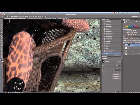 Tutorial: Grunge-Look Mit Photoshop CS6
