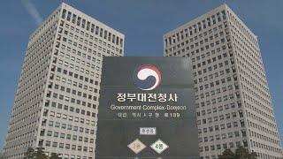 고액 관세 체납자 257명 공개…1위 4천 505억 /…