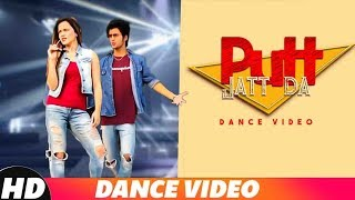 Putt Jatt Da Dance Audio Diljit Dosanjh Pankaj And Preeti Dance Academy Latest Songs 2018