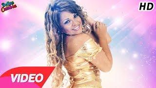 #BellasdelaCumbia / Tu Traición - Evelyn Campos [Audio Estreno 2018] 1080p