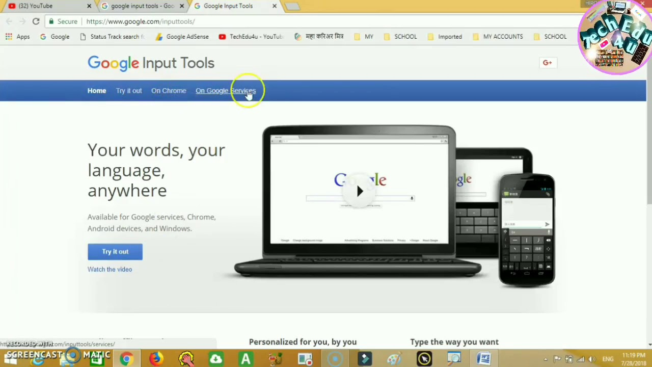 7711cc94bed Marathi typing with google input tool - YouTube