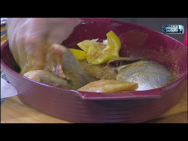 شيف مى و ماجى عملولنا النهاردة أحلى صيادية سمك لعشاق السى فود بإستخدام مرقة ماجى 😍
