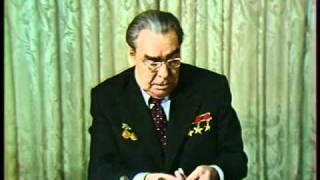 Выступление Брежнева,1979