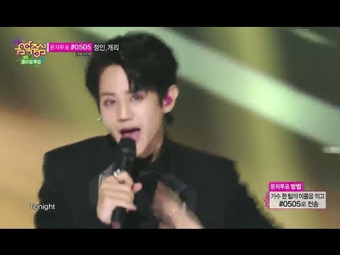 [Comeback Stage] BEAST - We Up 비스트 - we up , Show Music core 20140621
