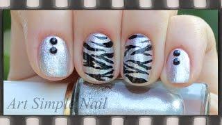 Зебра маникюр для коротких ногтей Silver | Zebra Nail Art