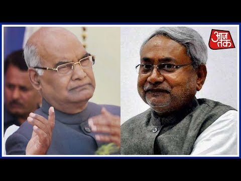 CM Nitish Kumar Calls Party Meeting To Discuss Support To Ram Nath Kovind