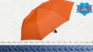 Видеообзор зонта женского полуавтомат оранжевый FLASH