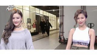 【終於上當啦!】安喬 X 陳艾熙盛情邀約!!男藝人招架得住嗎?!綜藝大熱門 thumbnail