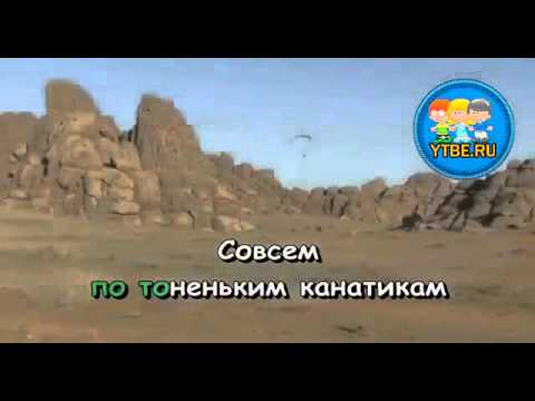 Пятибрат Владимир – Глубинная книга 1 - Библиотека