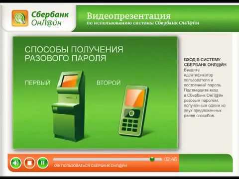 Подключение услуги Мобильный банк Сбербанк через банкомат