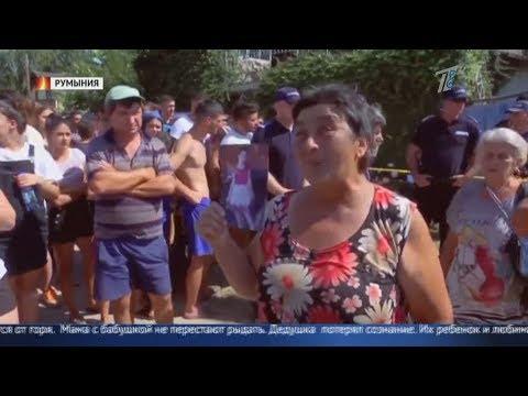 Страшное убийство 15-летней девочки в Румынии: жители вышли на массовые демонстрации