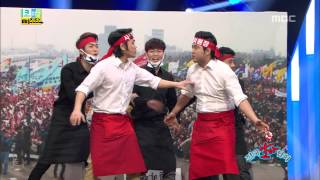 Fall in Comedy, National Association of Part-time Job #08, 전국알바협회 20140120