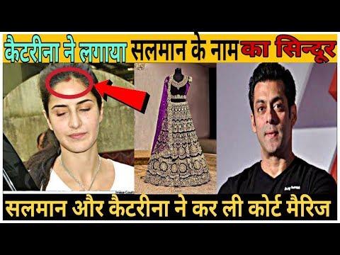 Katrina kaif plated Vermilion Named of Salman khan on his Head | कैटरीना ने लगाया सलमान का सिन्दूर