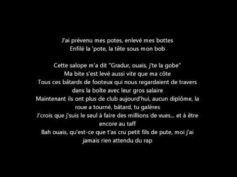 Gradur-Terrasser (Paroles/Lyrics) HD