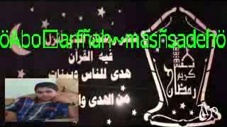 اغنية باب الحاره بالاردني 2014
