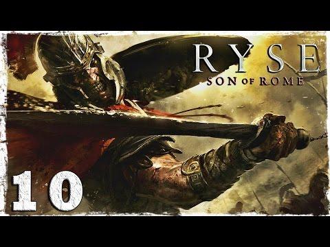 Смотреть прохождение игры Ryse: Son of Rome. #10: Эпичный финал.