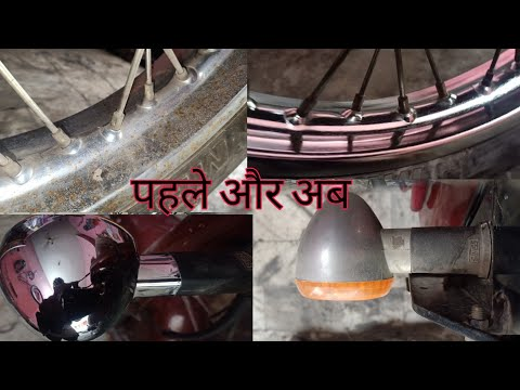 motorbike rim how to clean up rust Royal Enfield | Satender Kumar S.R