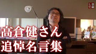 超アイデア発想メソッドBOOK無料プレゼント中! → http://www.adachimot...