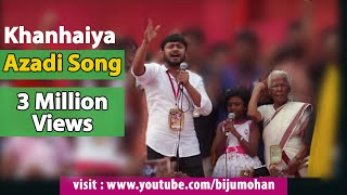 Azadi Song - Kanhaiya Kumar at CPI 23rd Party Congress