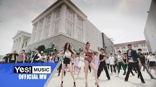 Repeat youtube video อย่ามโน (Don't Cha) : Gybzy - Baitoey | Official MV