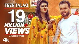Ruchika Jangid: Teen Talaq Latest Haryanvi Song 2019 Feat. Sanju Khewriya, Sonika Singh