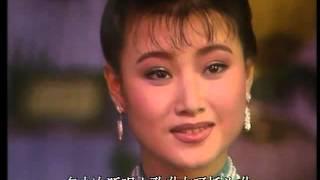 1990年央视春节联欢晚会 歌曲《小背篓》 宋祖英  CCTV春晚