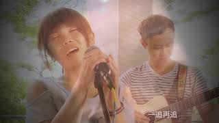 Publication Date: 2019-09-19 | Video Title: 微電影《平凡人》mv